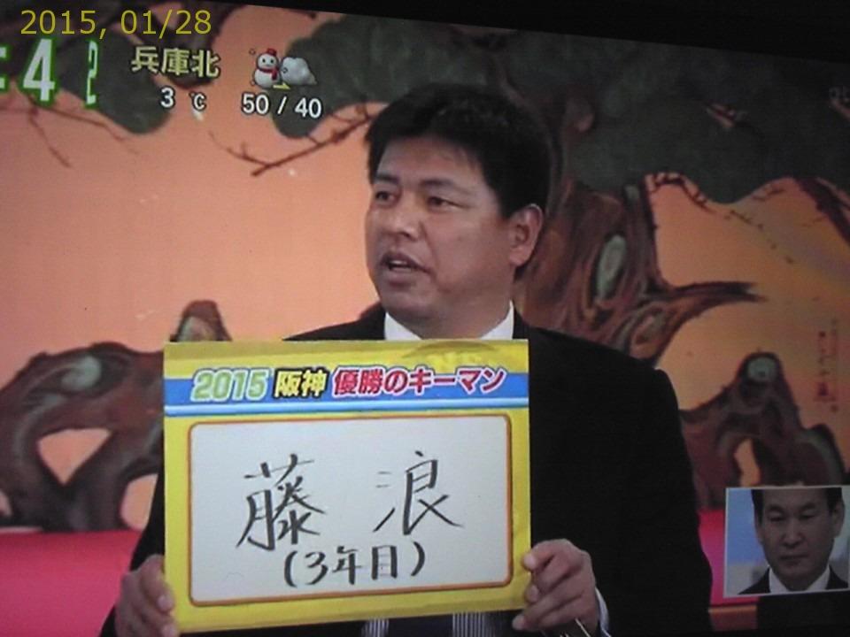 2015-0128-news (12)