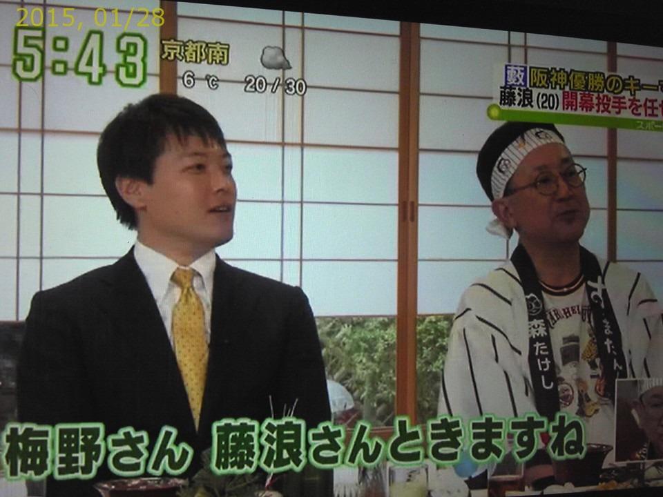 2015-0128-news (13)