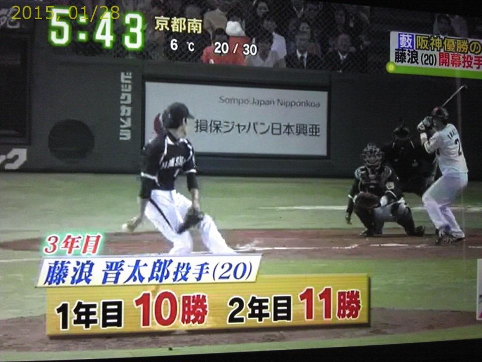2015-0128-news (14)