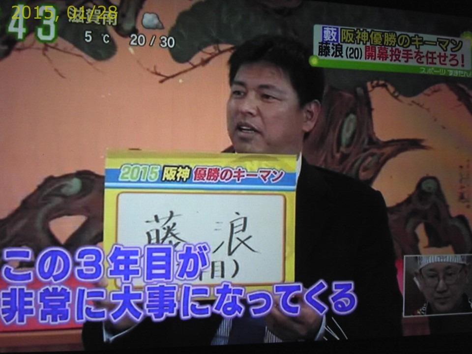 2015-0128-news (15)