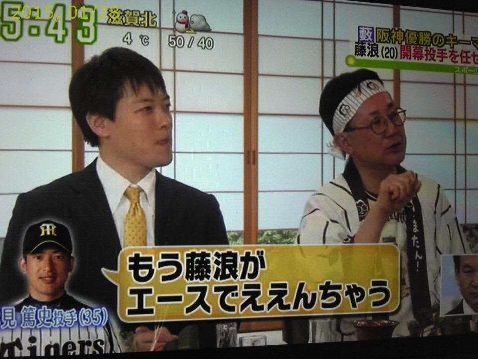 2015-0128-news (16)