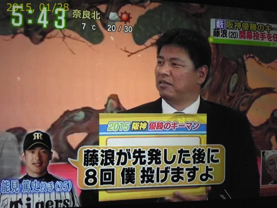 2015-0128-news (17)