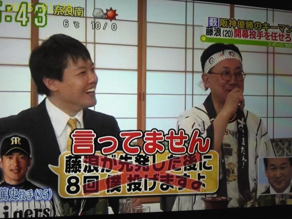 2015-0128-news (18)