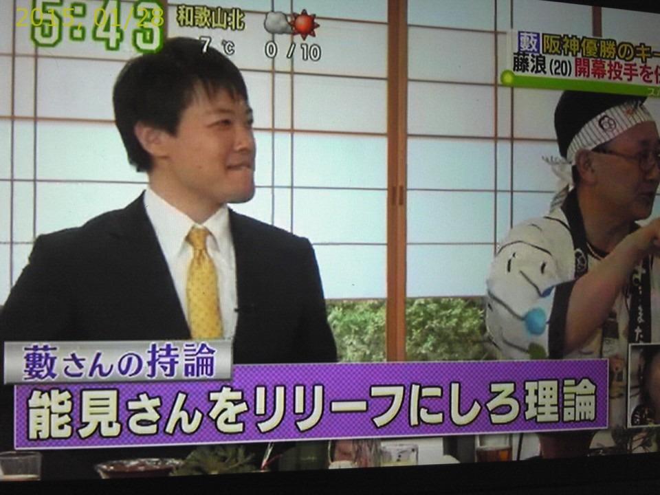 2015-0128-news (19)