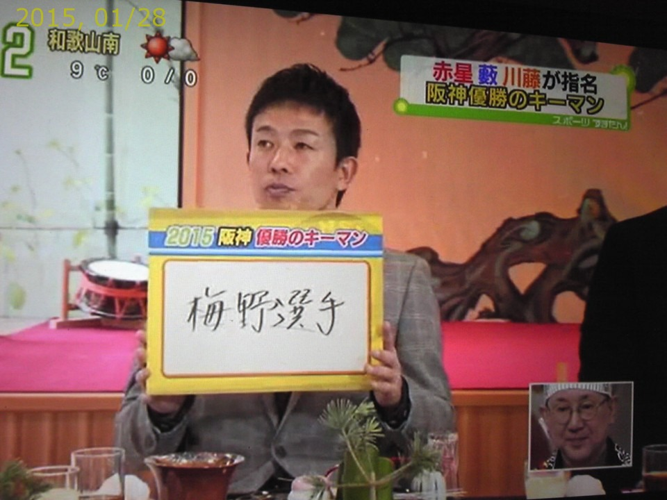 2015-0128-news (2)