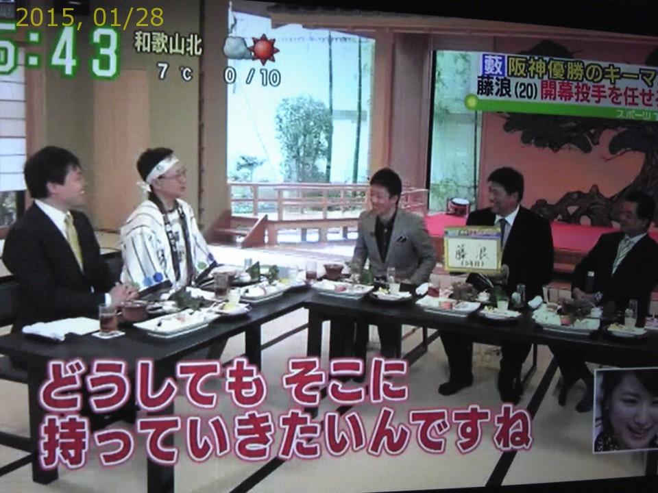 2015-0128-news (20)