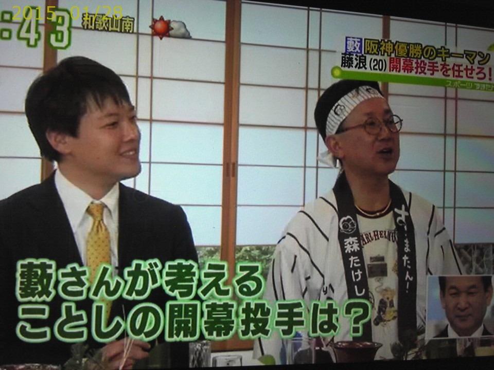 2015-0128-news (21)