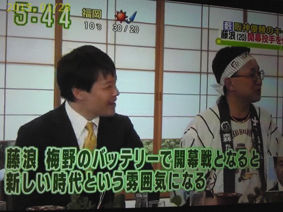 2015-0128-news (23)
