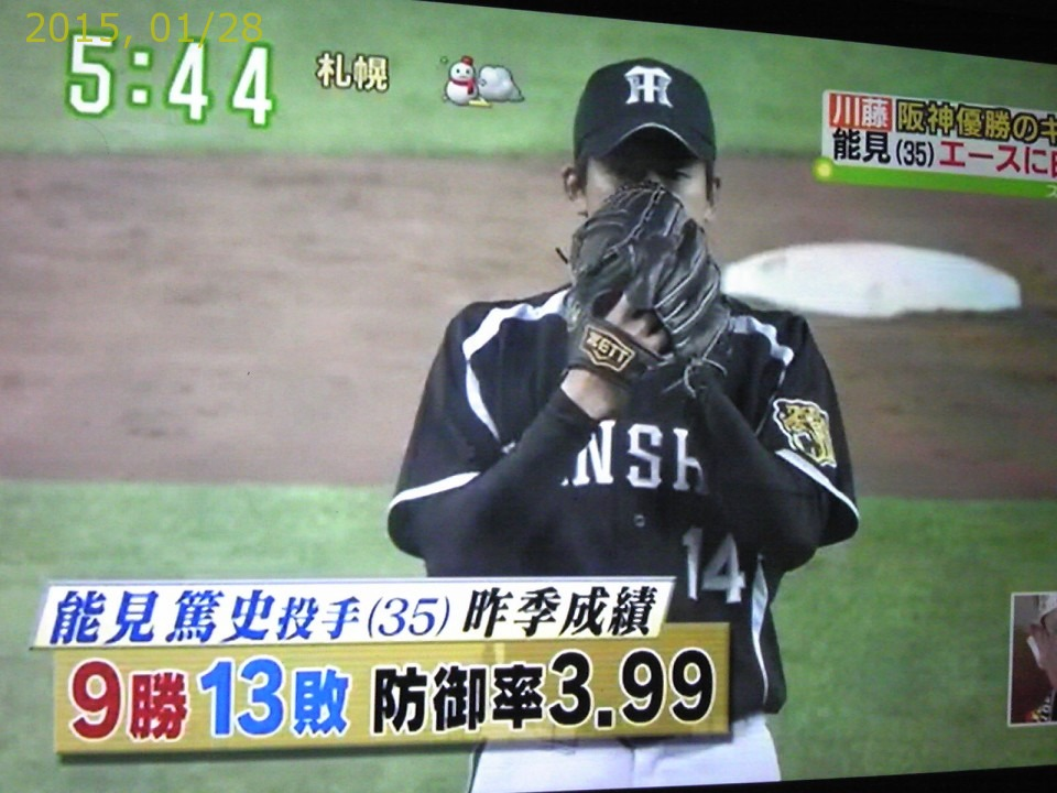 2015-0128-news (25)