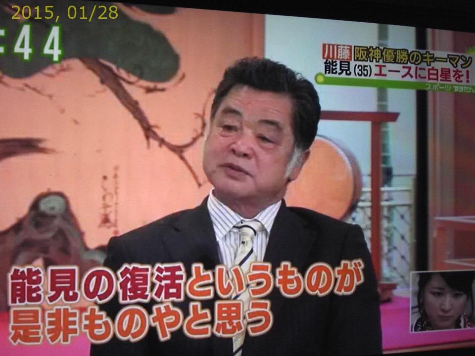 2015-0128-news (26)