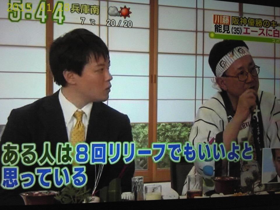2015-0128-news (27)
