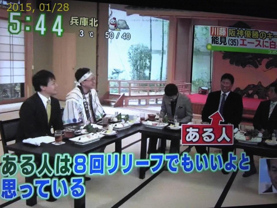 2015-0128-news (28)