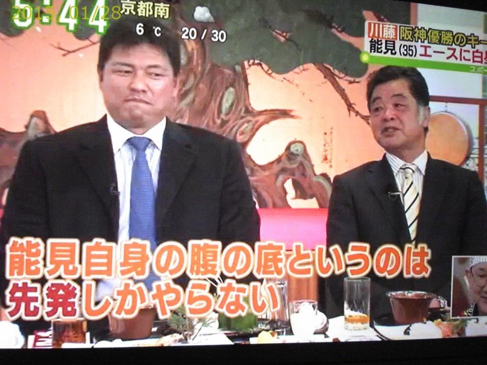 2015-0128-news (29)