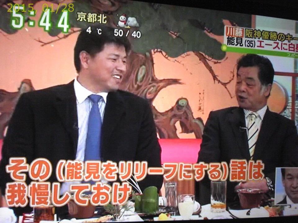 2015-0128-news (30)