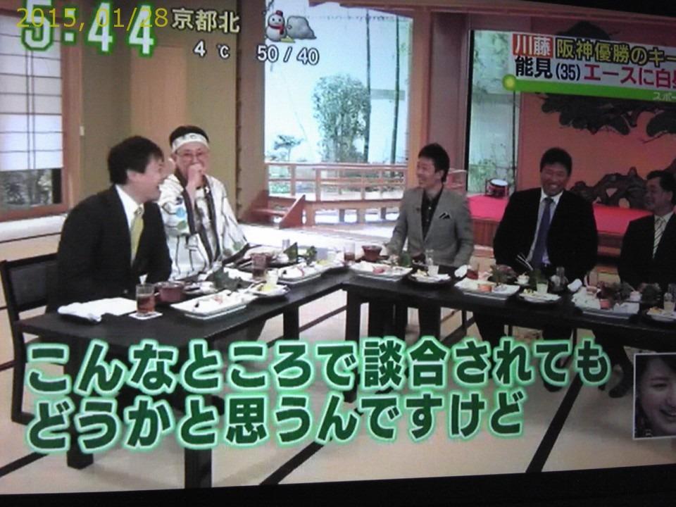 2015-0128-news (31)