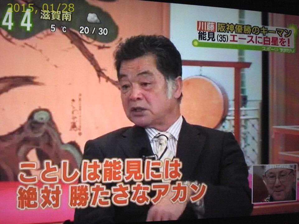 2015-0128-news (32)