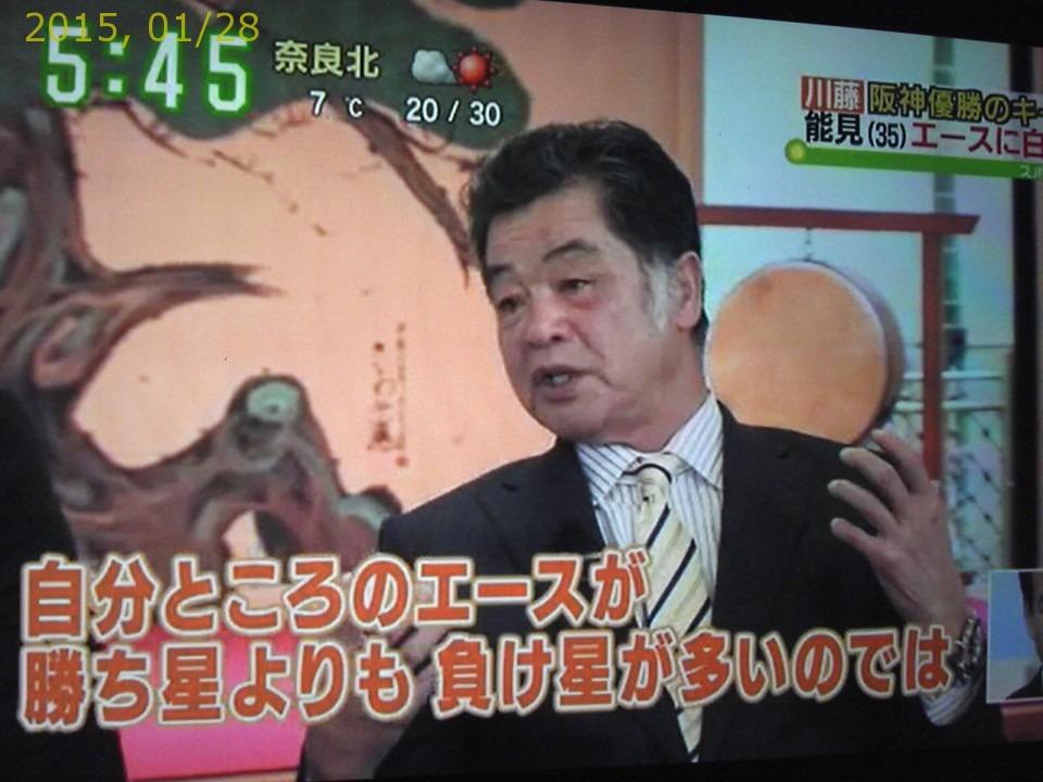 2015-0128-news (35)