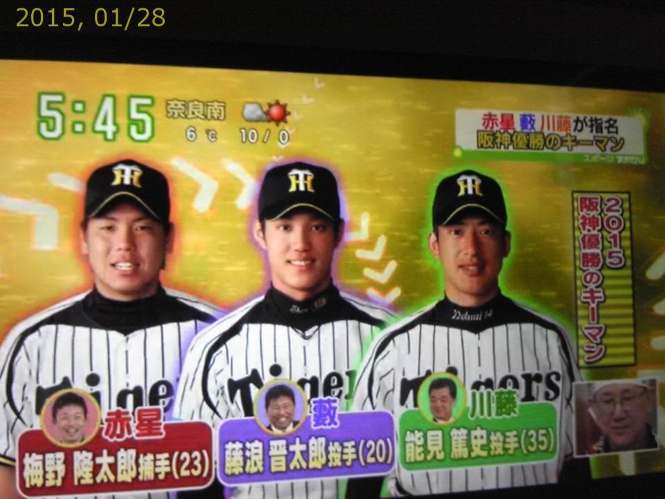 2015-0128-news (38)