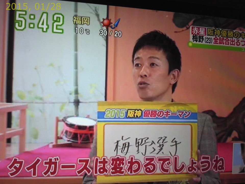 2015-0128-news (4)