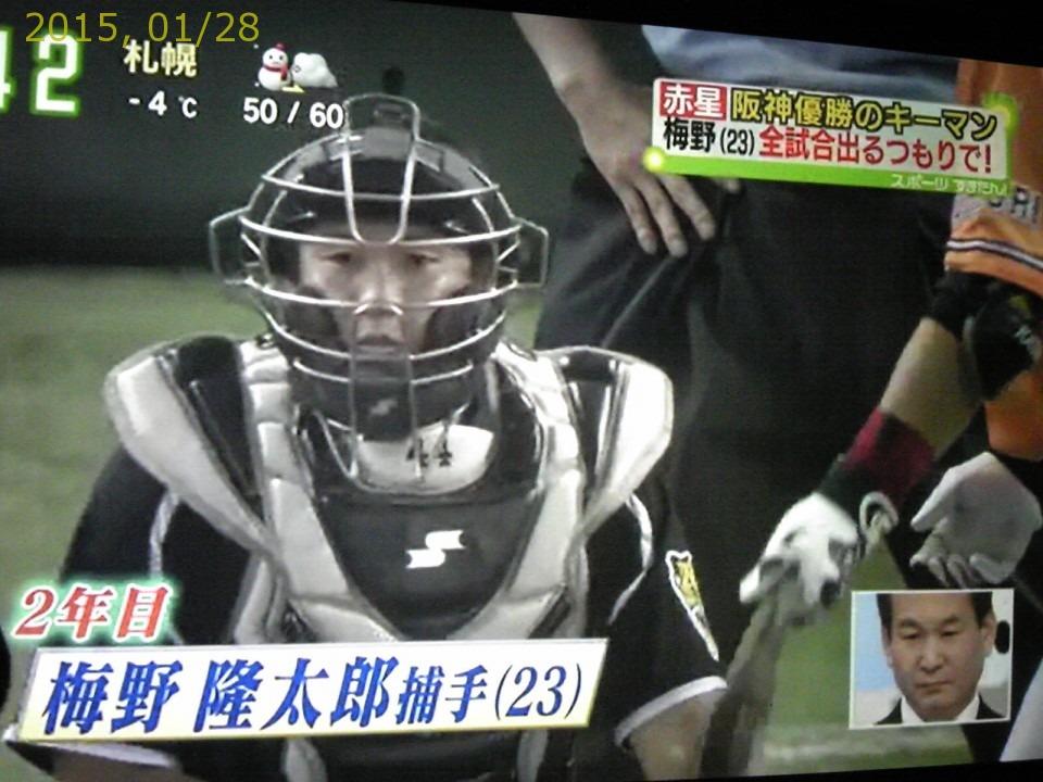 2015-0128-news (8)