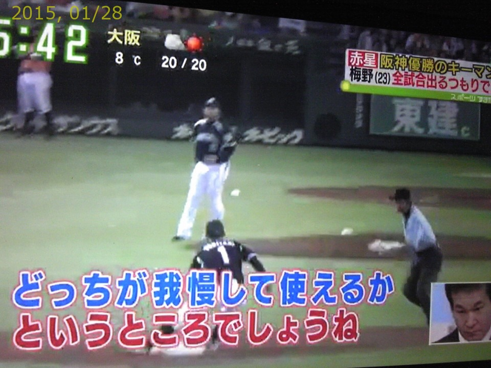 2015-0128-news (9)