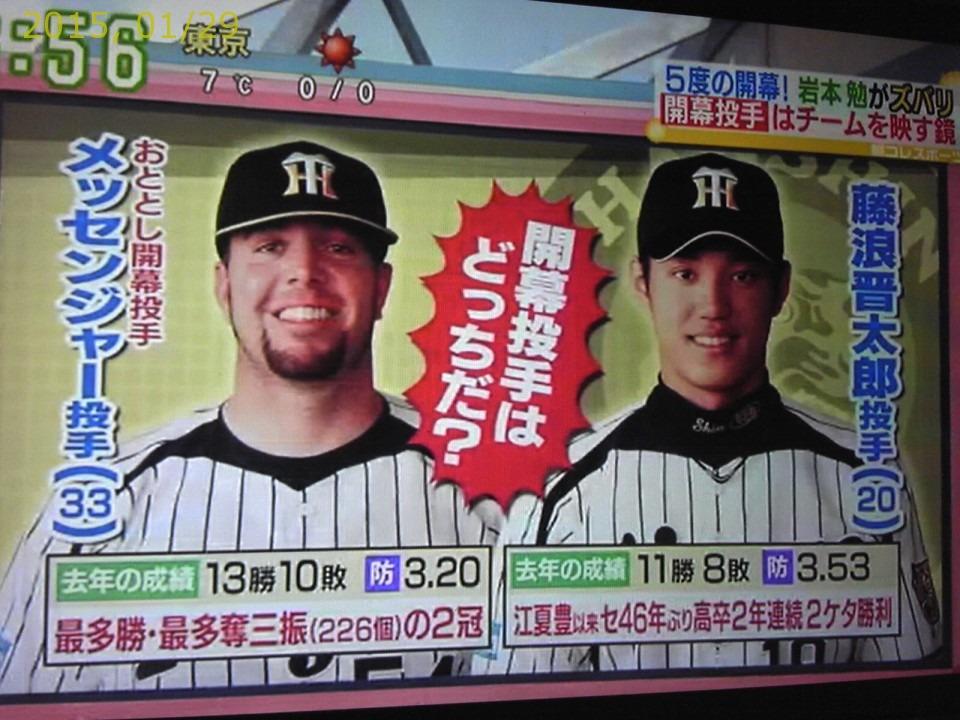 2015-0129-news (10)