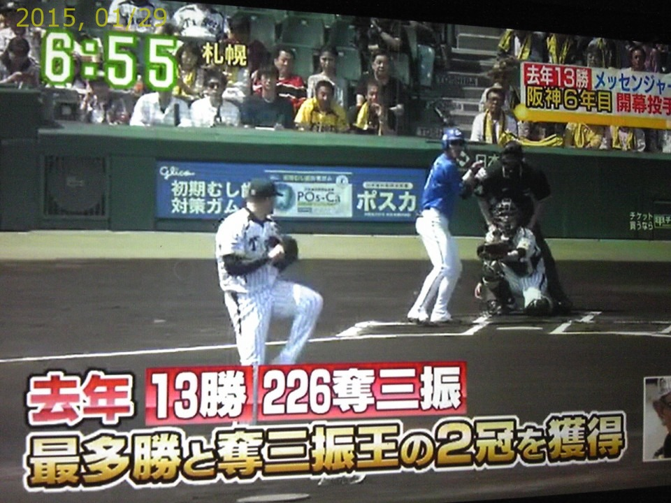 2015-0129-news (3)