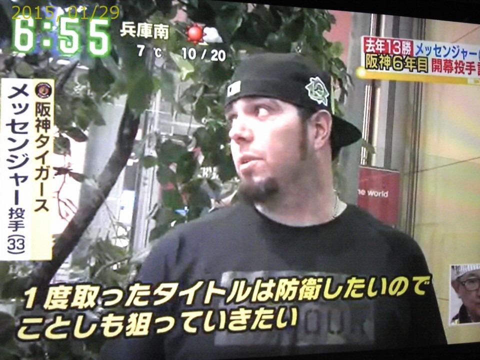 2015-0129-news (5)