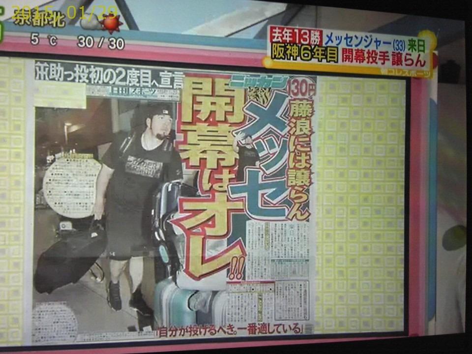 2015-0129-news (8)