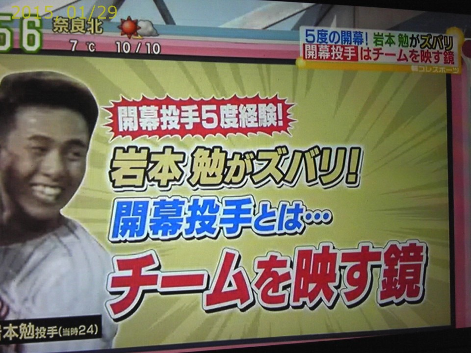 2015-0129-news (9)