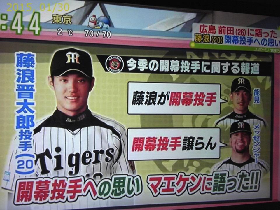 2015-0130-news (1)