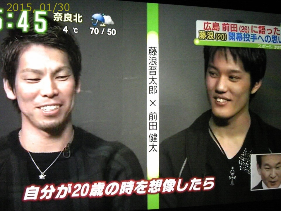 2015-0130-news (10)