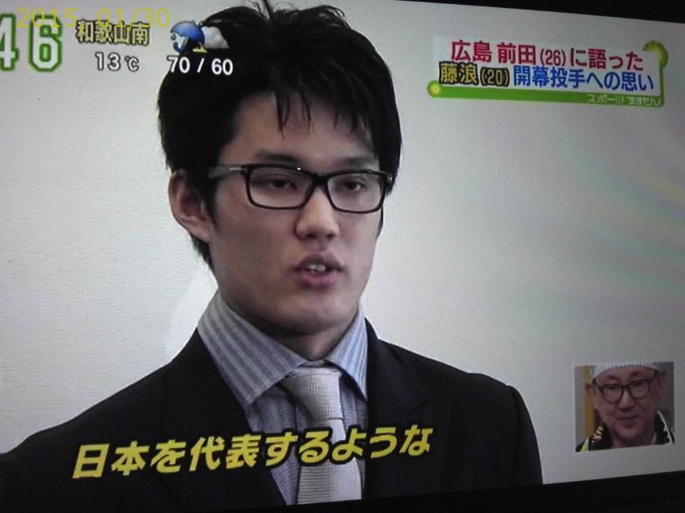 2015-0130-news (14)