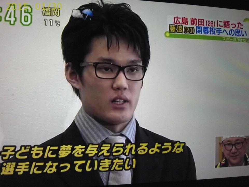 2015-0130-news (15)