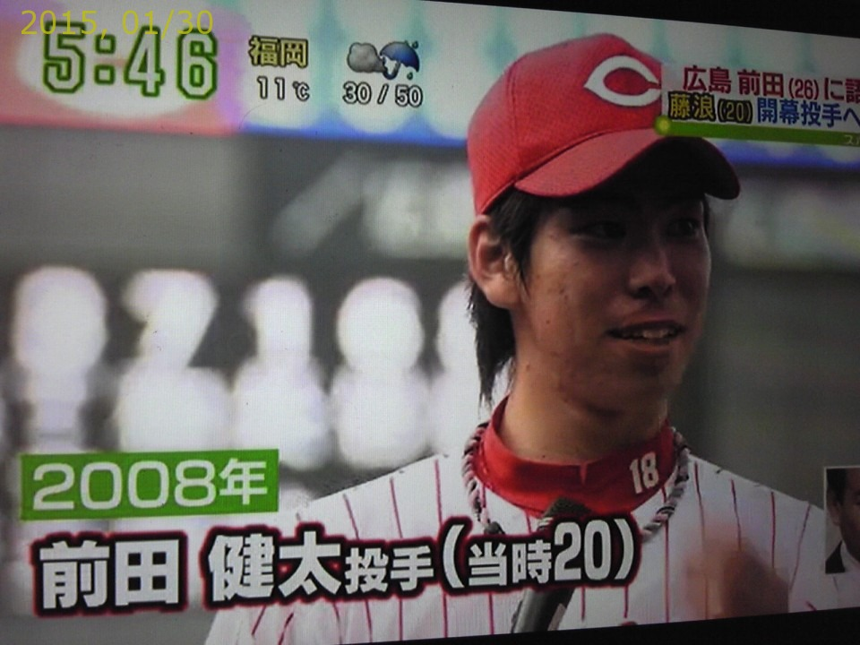 2015-0130-news (16)