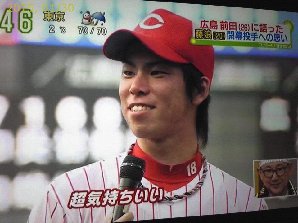 2015-0130-news (17)