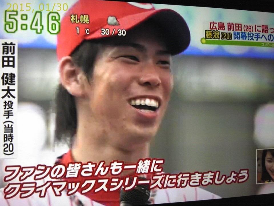 2015-0130-news (18)