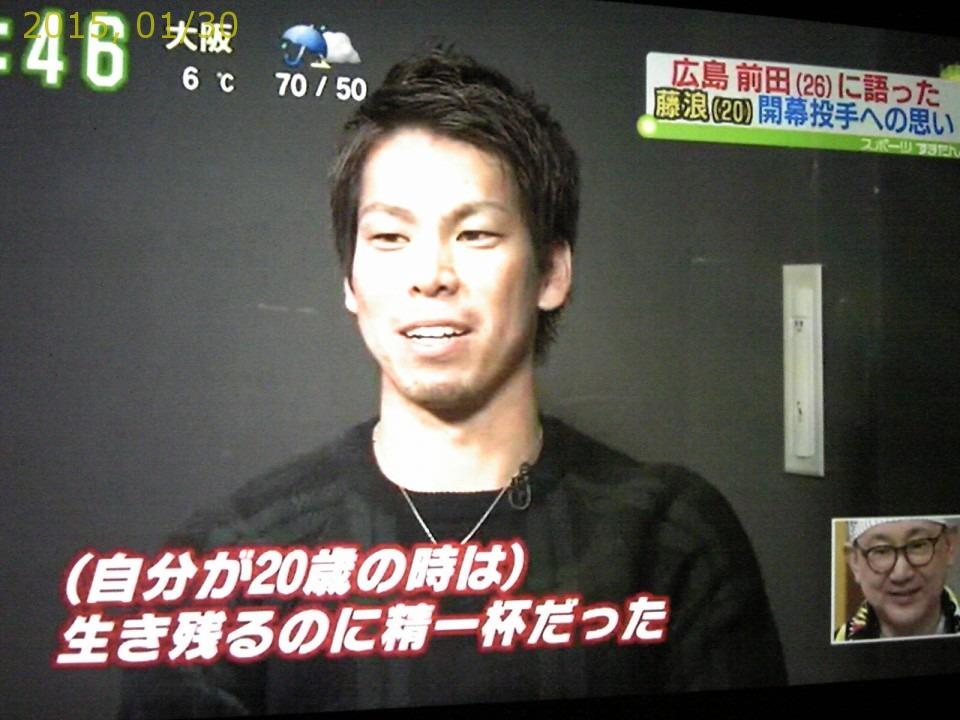 2015-0130-news (19)