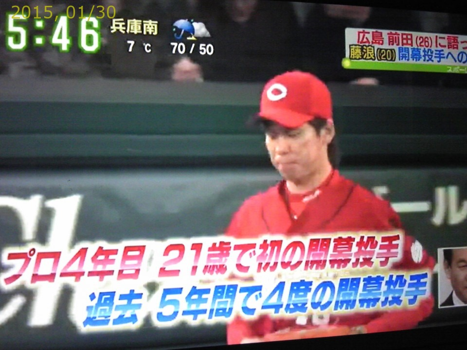 2015-0130-news (21)