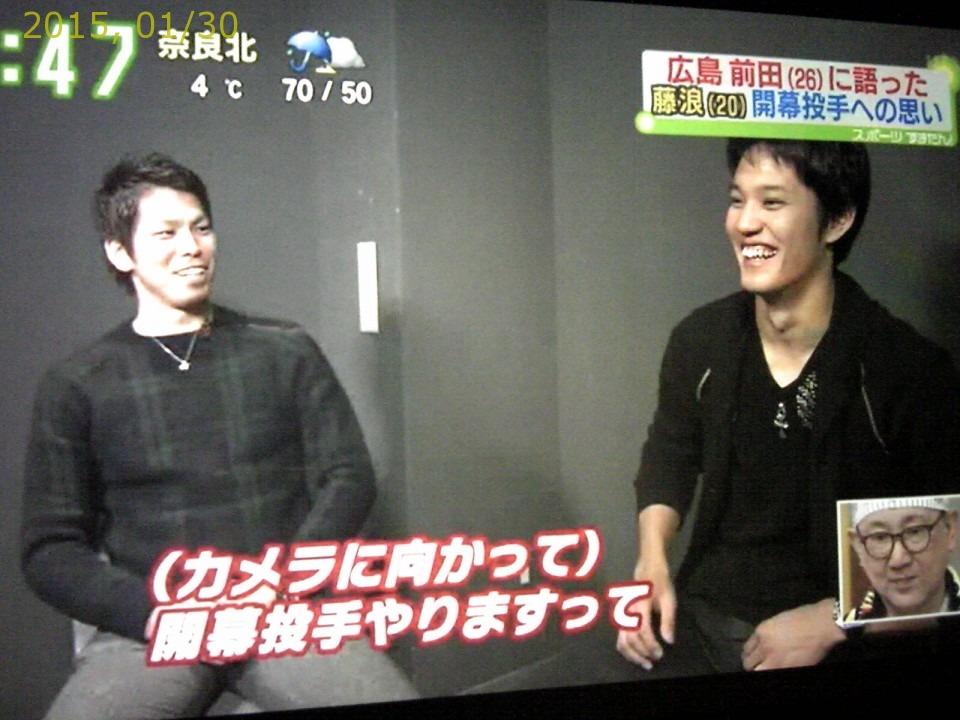 2015-0130-news (26)