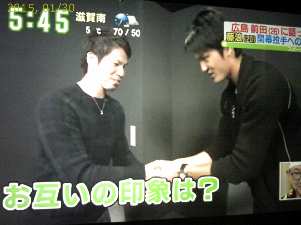 2015-0130-news (4)