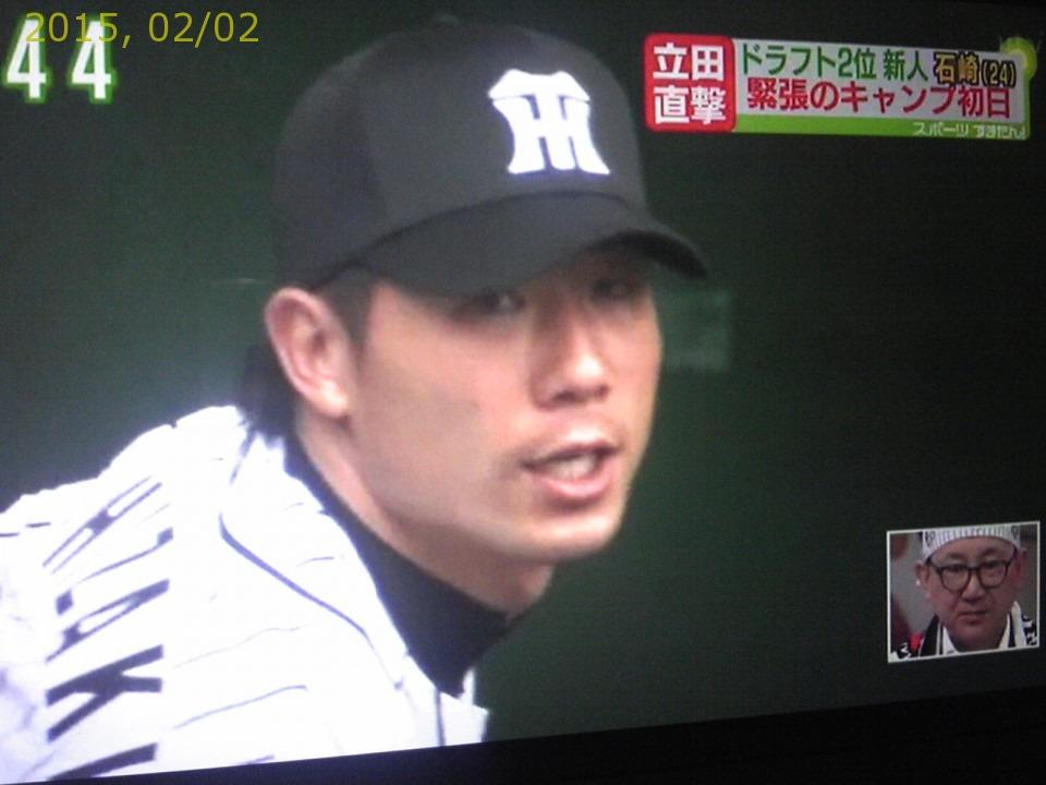 2015-0202-news (1)