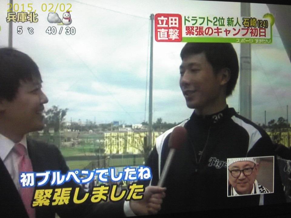 2015-0202-news (2)