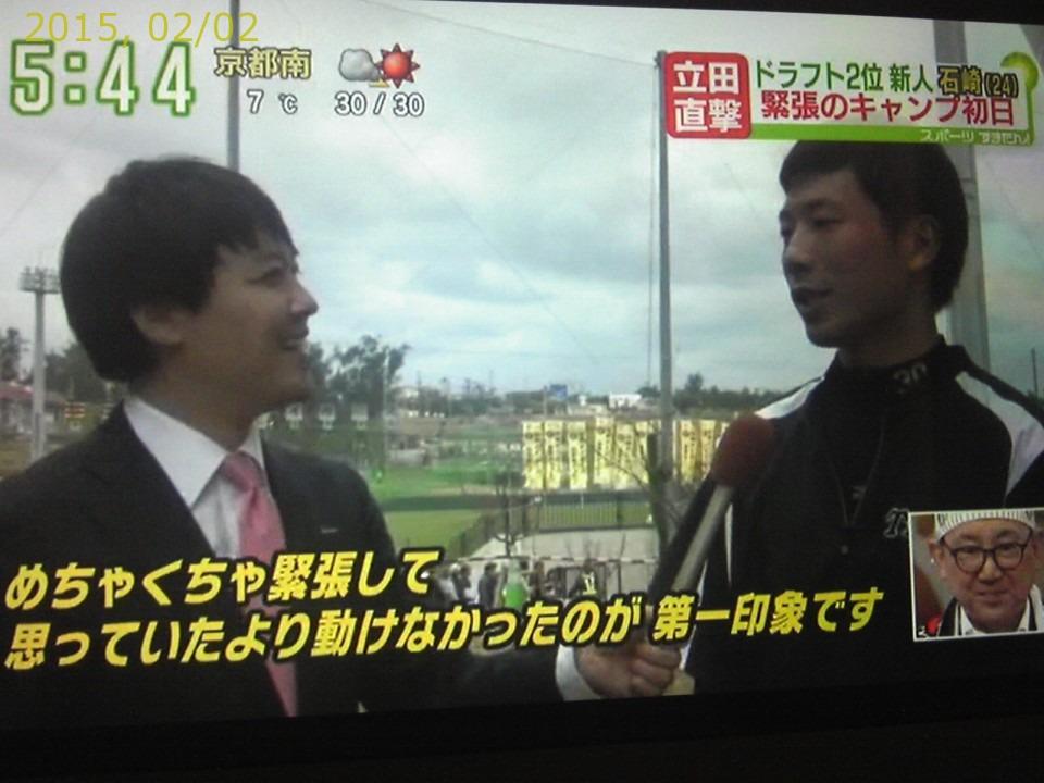 2015-0202-news (3)