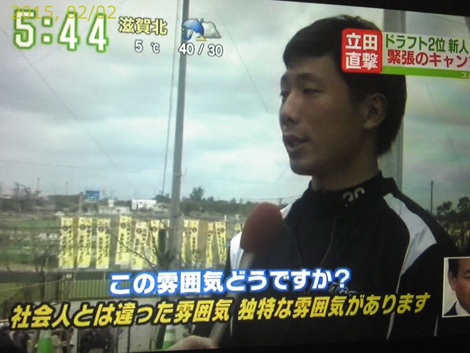 2015-0202-news (7)