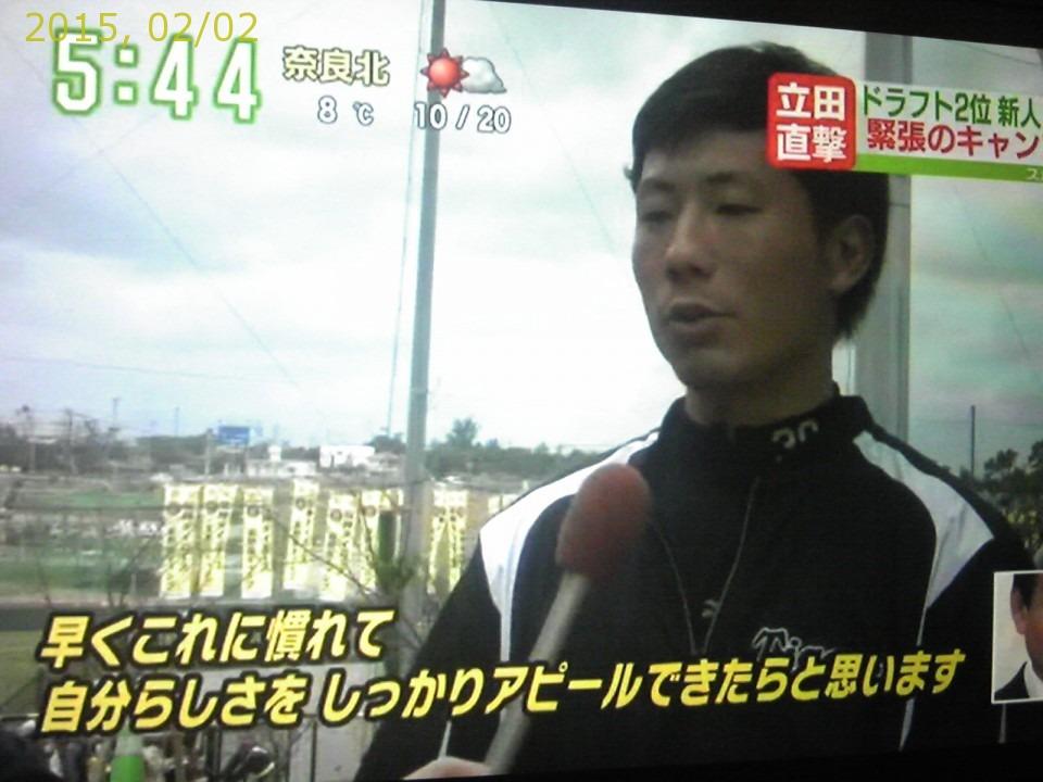 2015-0202-news (8)