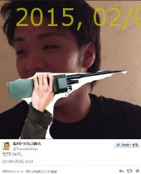 2015-0203-75-206x254