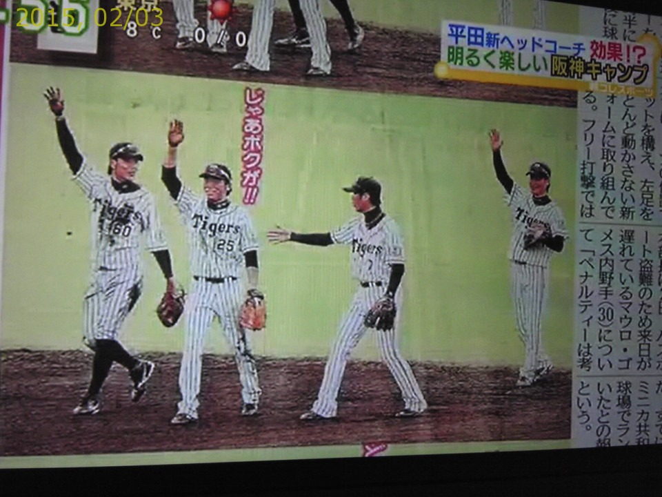 2015-0203-news (10)