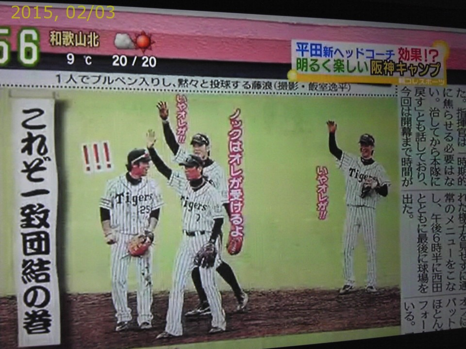 2015-0203-news (9)