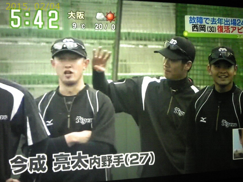 2015-0204-news (2)